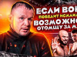 В гостях у AMC FIGHT NIGHTS побывал Александр Шлеменко
