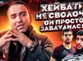 Камил Гаджиев про юбилейный 100-ый турнир AMC Fight Nights: Бикрев vs. Дазаев