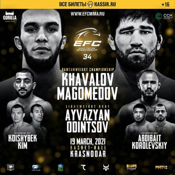 Eagle Fighting Championship 34: Khavalov vs Magomedov