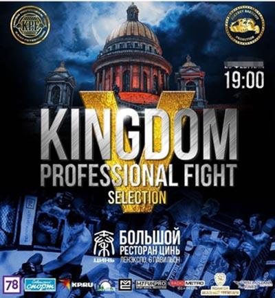 Kingdom Professional Fight: Selection 5