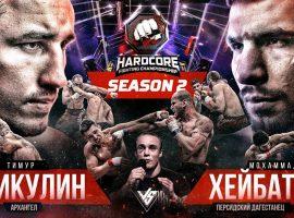 Hardcore FC - поединки 2 сезона! Персидский Дагестанец VS Никулин