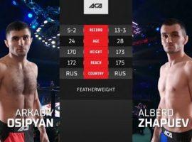Аркадий Осипян vs. Альберд Жапуев - бой ACA 119