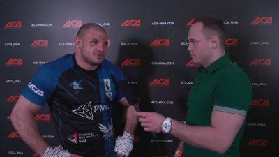 Интервью штыркова после поединка на ACA 120