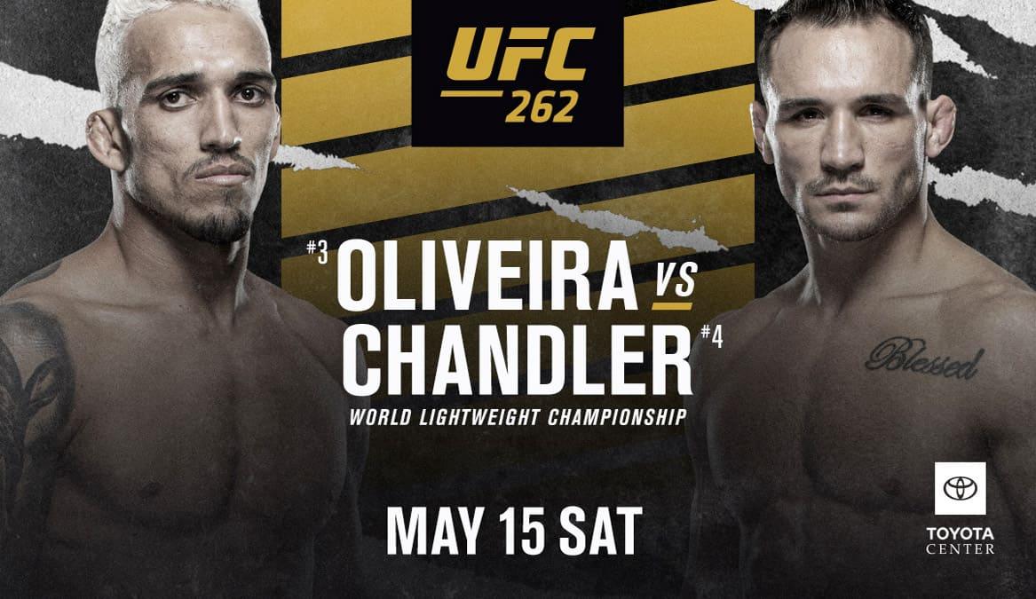 UFC 262: Оливейра - Чендлер