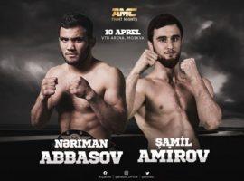 Прогноз и ставка на бой:  Нариман Аббасов — Шамиль Амиров.AMC Fight Nights 100