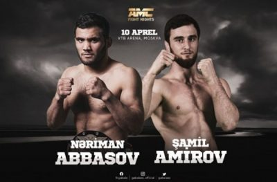 Нариман Аббасов — Шамиль Амиров