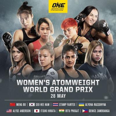 ONE Championship: Empower