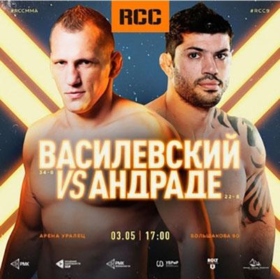 RCC 9: Василевский vs. Андраде