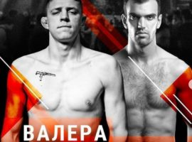Валерий Заботин — Михаил Авакян. Прогноз и ставка на бой Top Dog FC 8