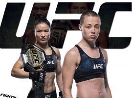 Вейли Жанг — Роуз Намаюнас: прогноз и ставка на бой UFC 261