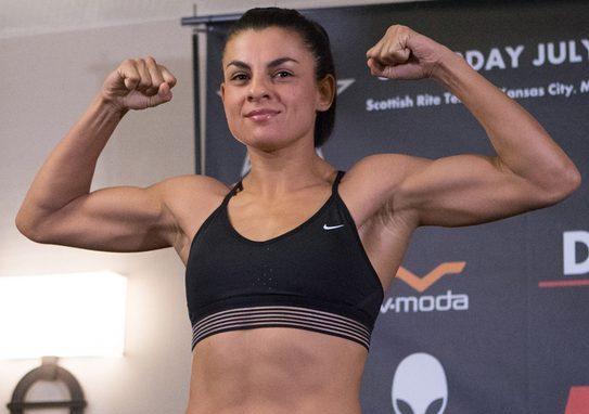 Карина Родригес