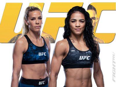 Кэтлин Чукагян — Вивиан Араужо прогноз и ставка на бой UFC 262