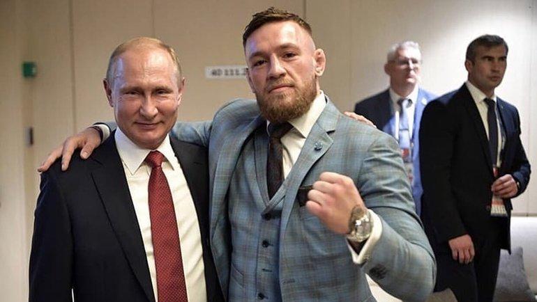 Встреча Конора Макгрегора с Владимиром Путиным