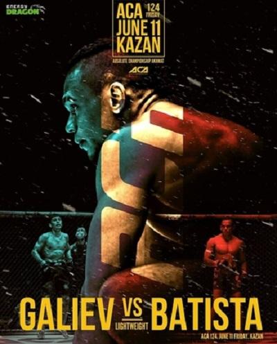 ACA 124: Галиев - Батиста