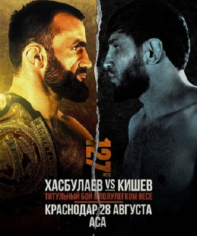 ACA 127: Хасбулаев - Кишев